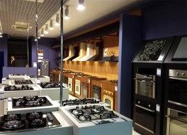 Магазин дилера бытовой техники Zigmund Shtain
