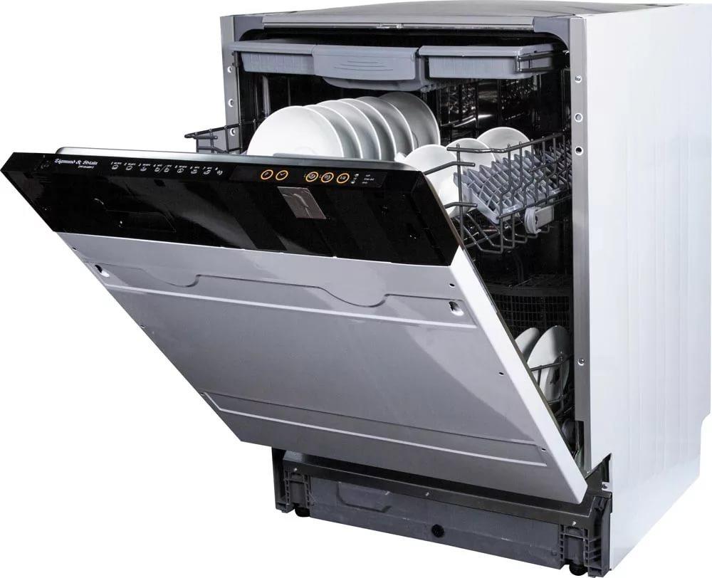 посудомоечные машины Zigmund Shtain