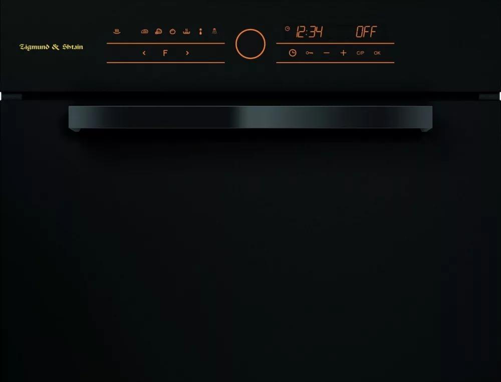 встраиваемая пароварка для кухни Zigmund Shtain